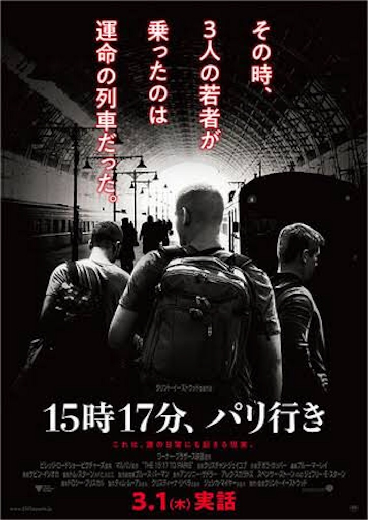 f:id:yudutarou:20180603135337j:image