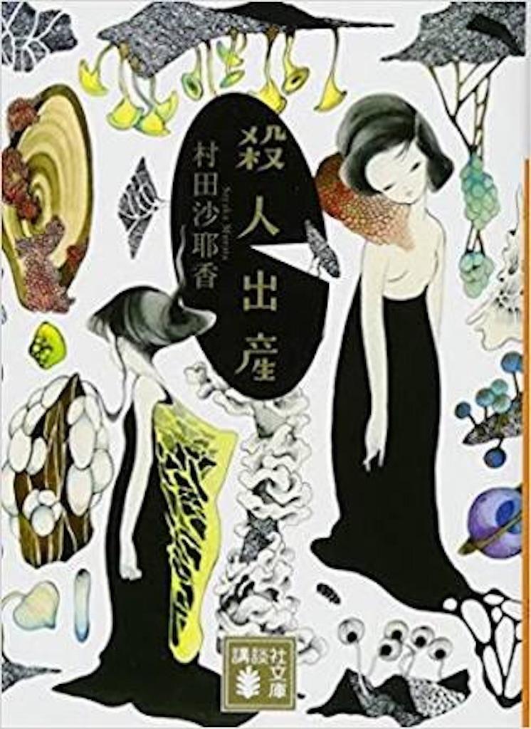 f:id:yudutarou:20180612082339j:image