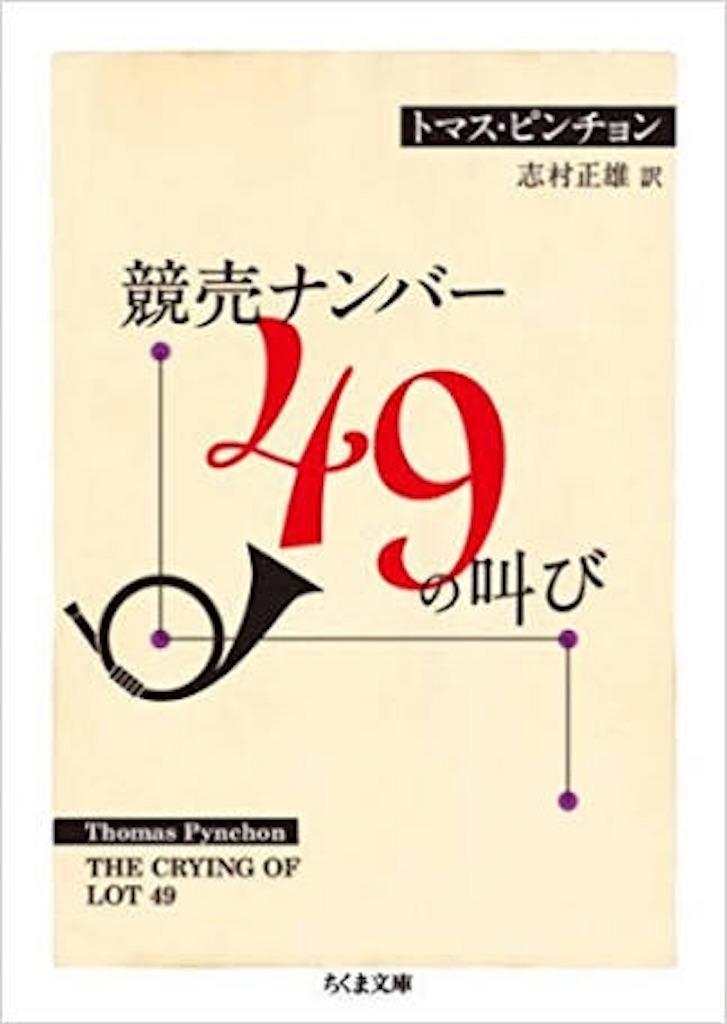 f:id:yudutarou:20180906170028j:image