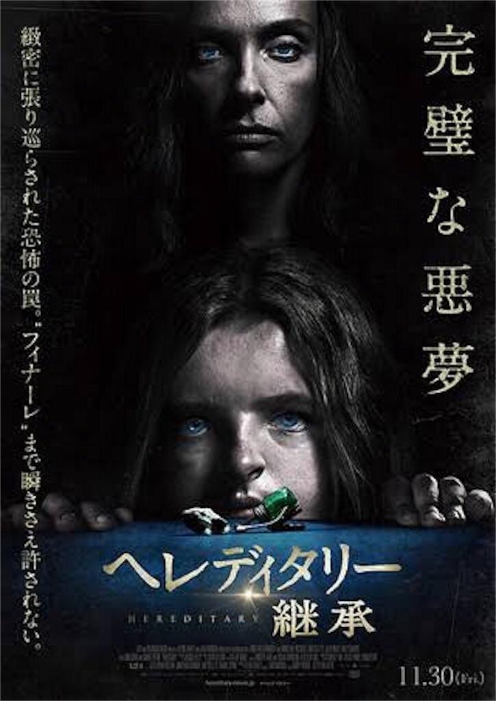 f:id:yudutarou:20190101000040j:image