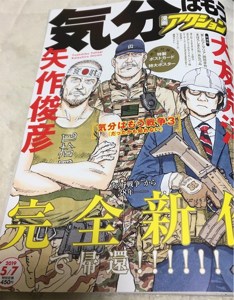f:id:yudutarou:20190421084007j:image