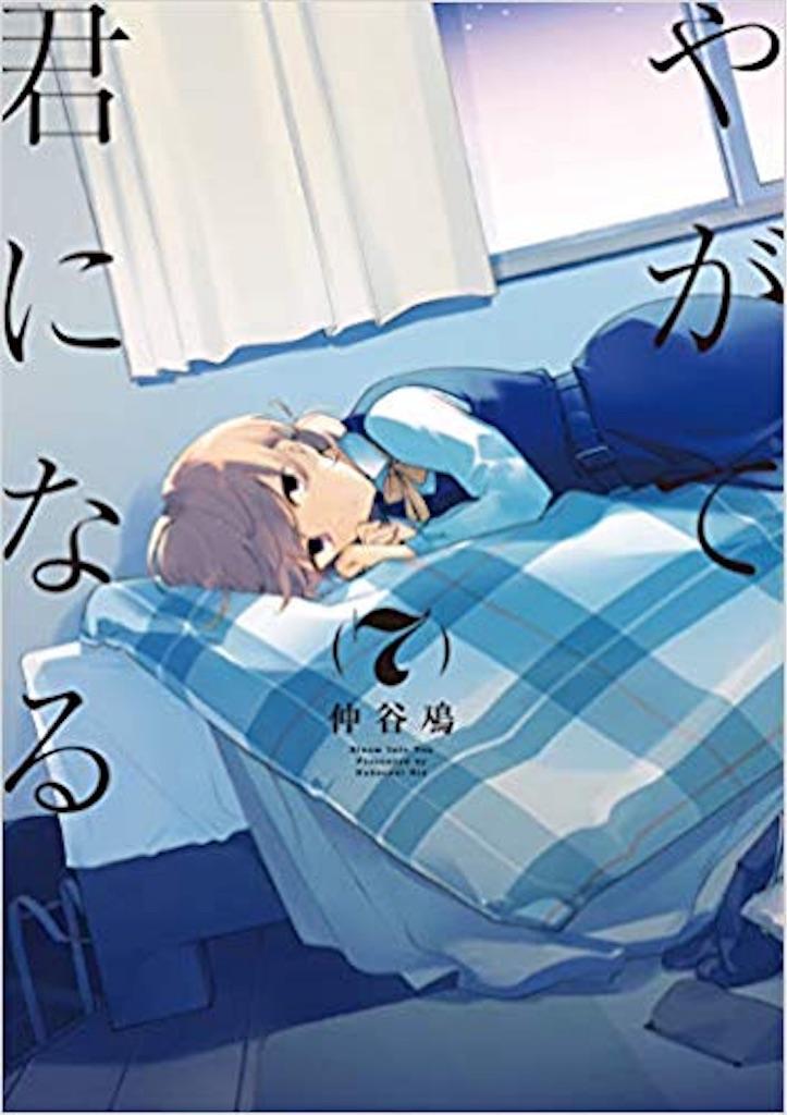 f:id:yudutarou:20190503005106j:image
