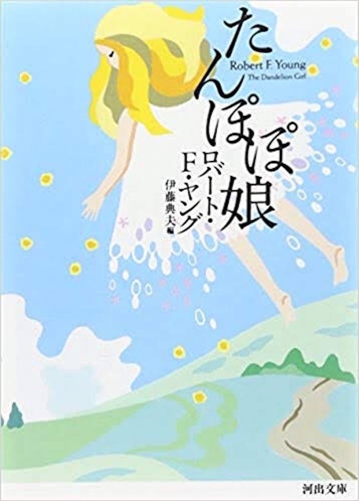 f:id:yudutarou:20190505001506j:image