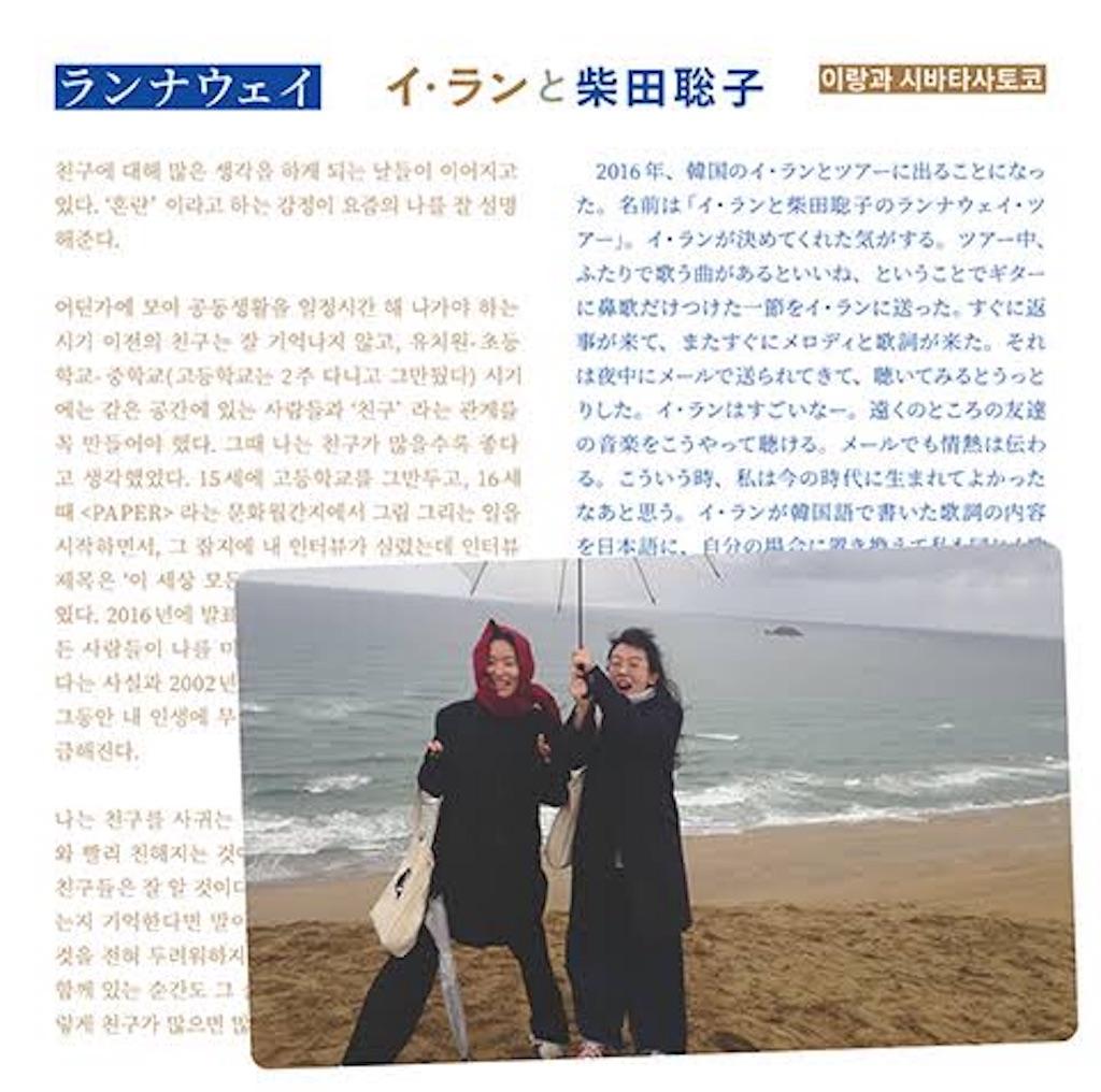 f:id:yudutarou:20190505083414j:image