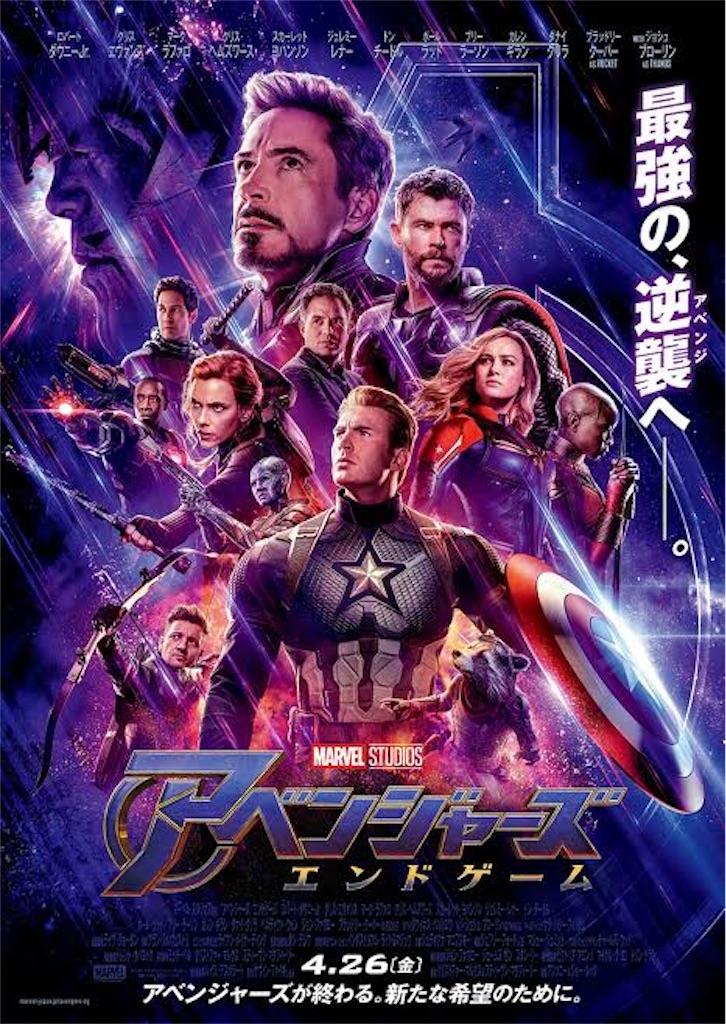 f:id:yudutarou:20200102224841j:image
