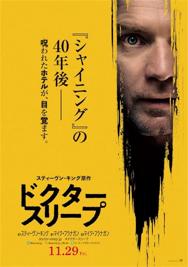 f:id:yudutarou:20200103194724j:image