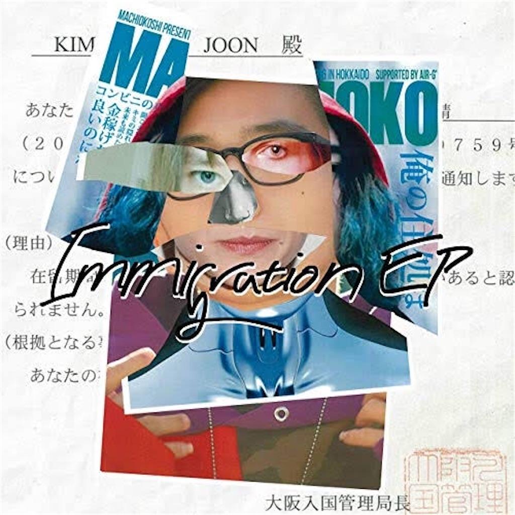 f:id:yudutarou:20200105030025j:image