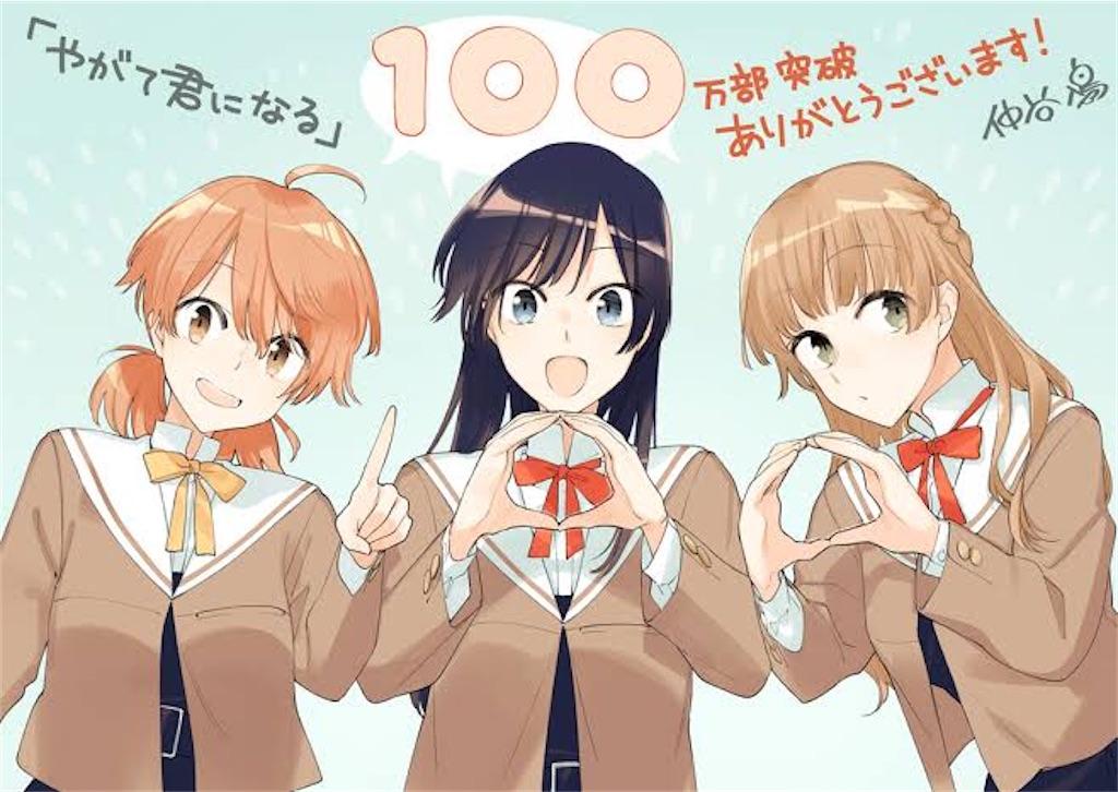 f:id:yudutarou:20200105030952j:image