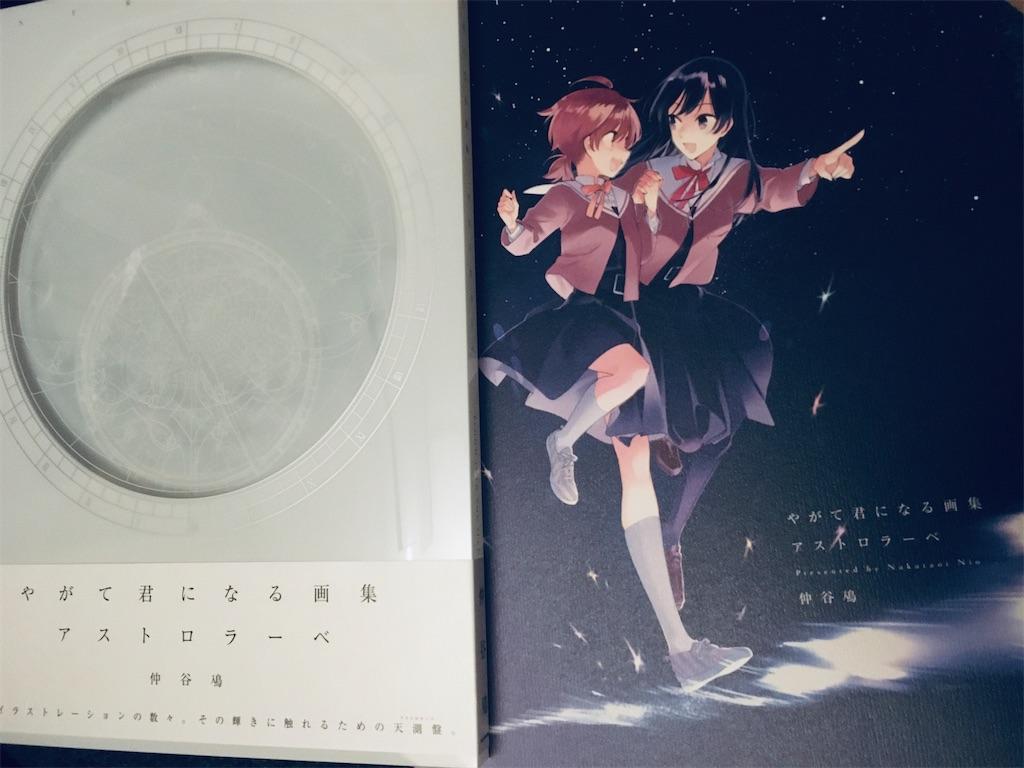 f:id:yudutarou:20200320200913j:image