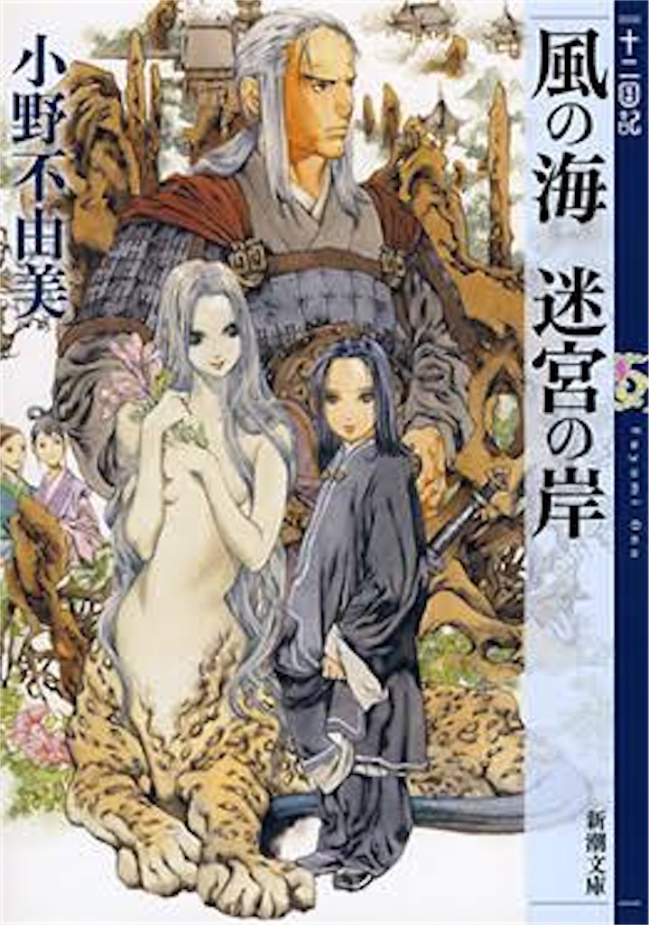 f:id:yudutarou:20200408012733j:image