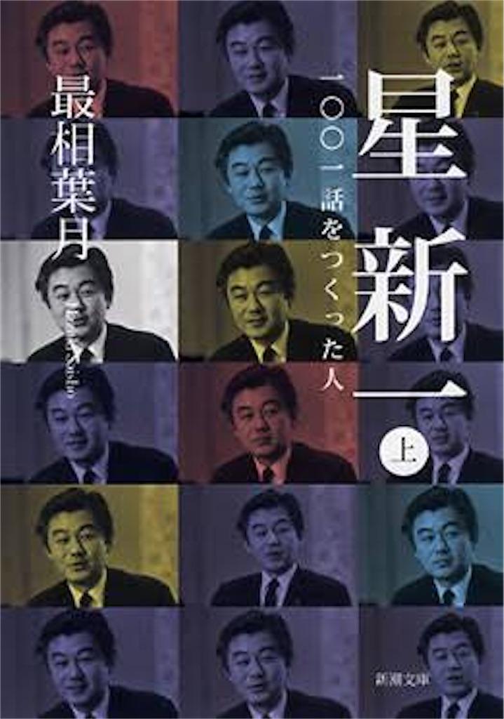 f:id:yudutarou:20200613115021j:image