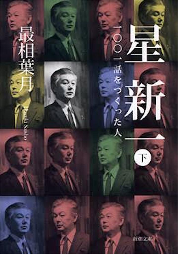 f:id:yudutarou:20200613115029j:image