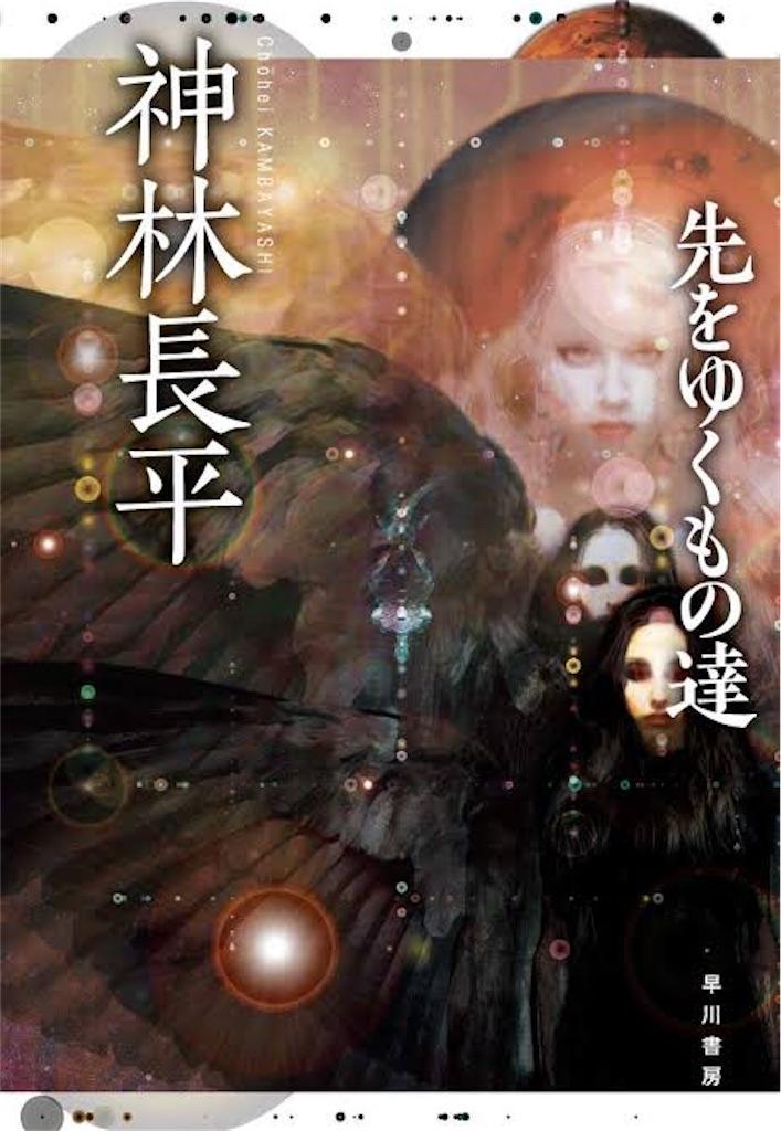f:id:yudutarou:20200705113820j:image