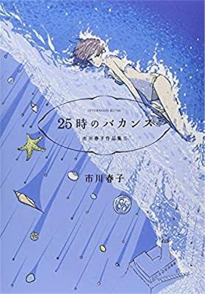 f:id:yudutarou:20200823180816j:image