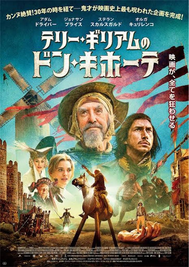 f:id:yudutarou:20210103101406j:image