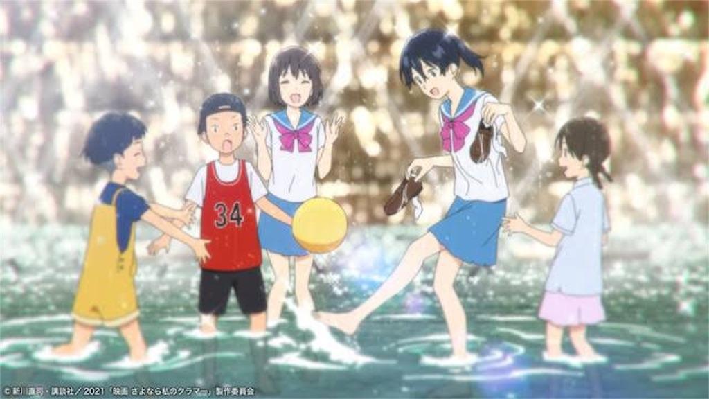 f:id:yudutarou:20210711223506j:image