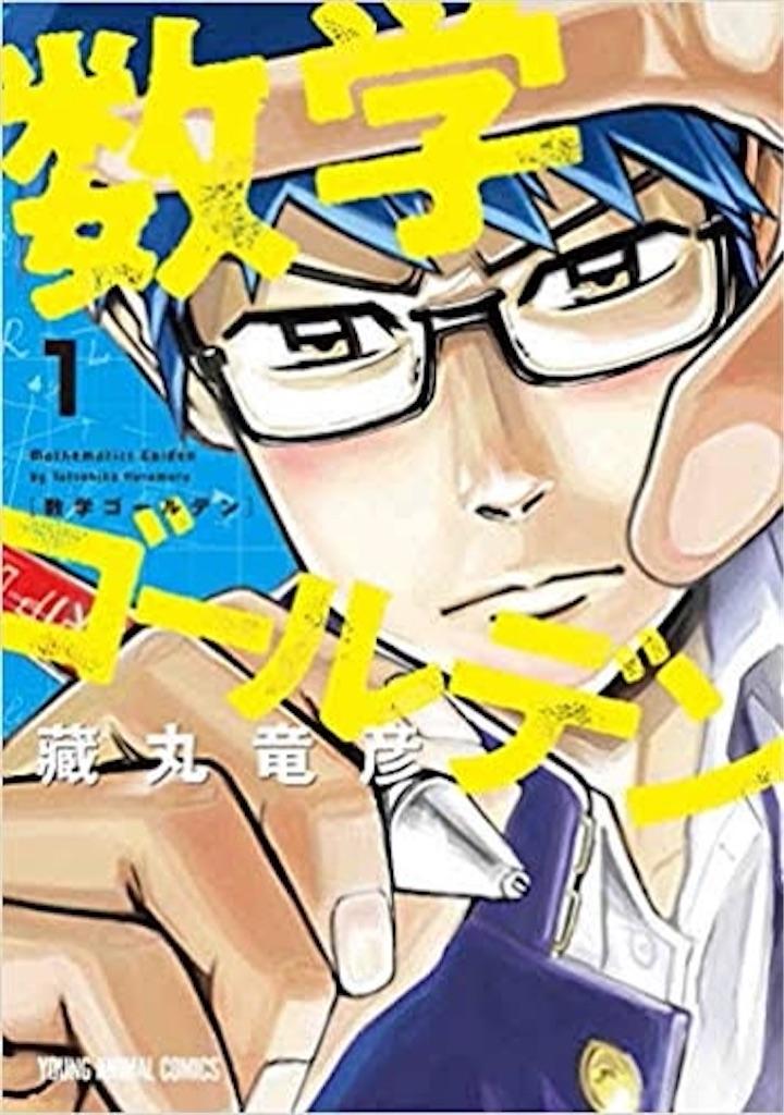 f:id:yudutarou:20210725181949j:image