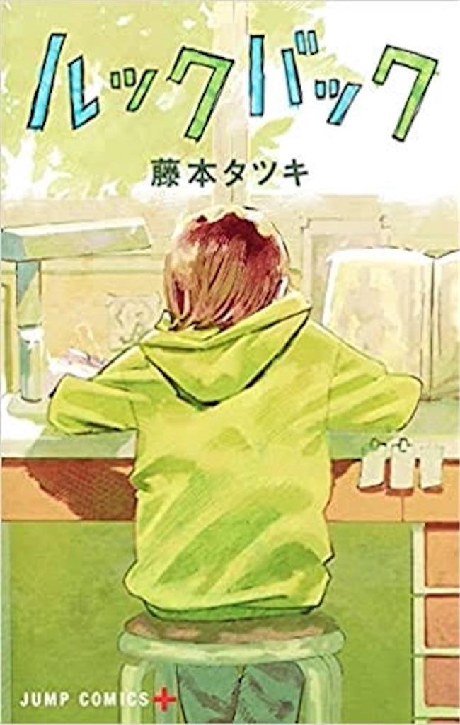 f:id:yudutarou:20210919211344j:image