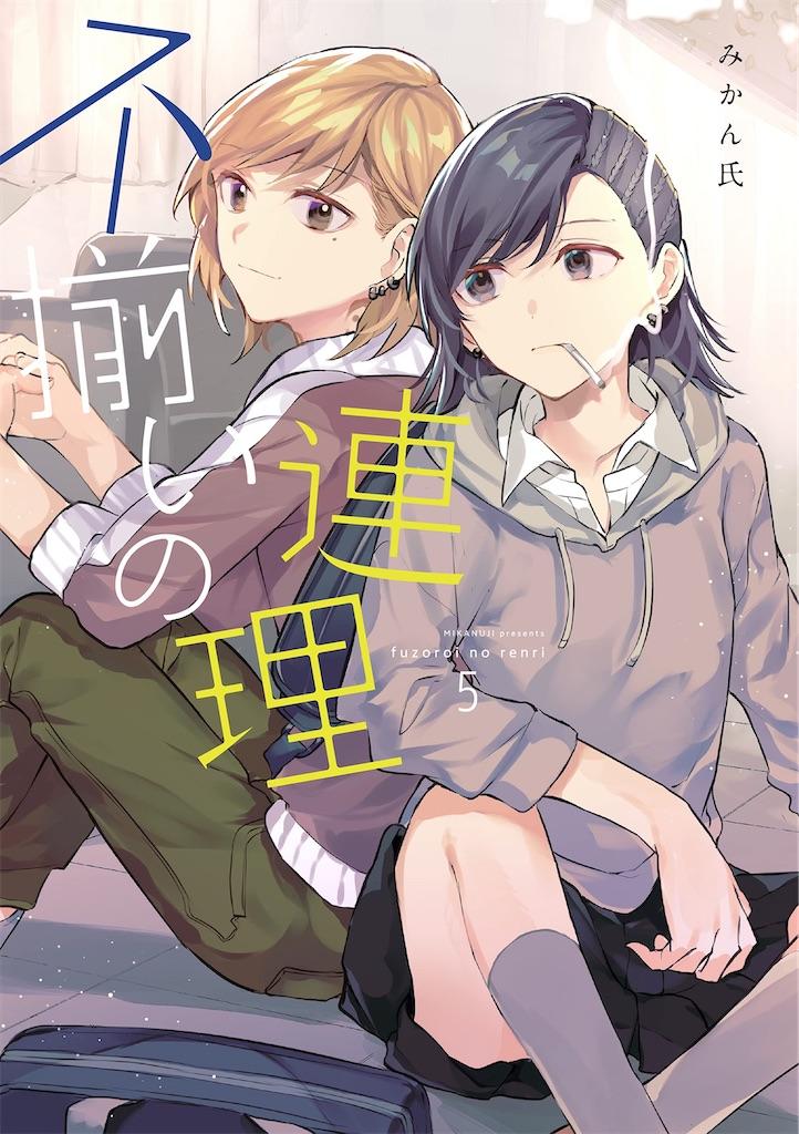 f:id:yudutarou:20210919233753j:image