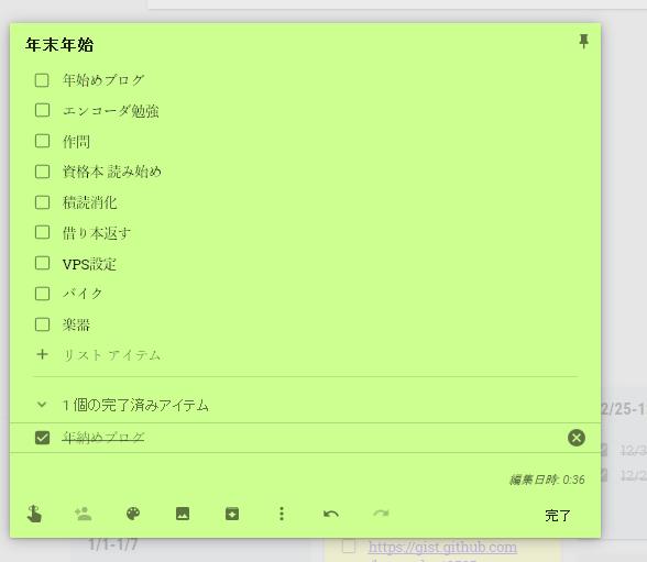 f:id:yue82:20171230003727p:plain:w300