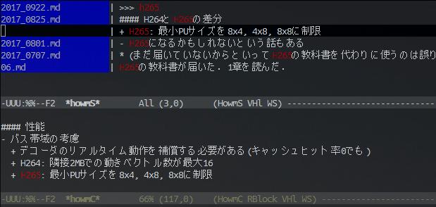 f:id:yue82:20180519184634p:plain
