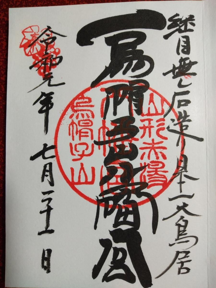 f:id:yueguang:20190723144026j:plain