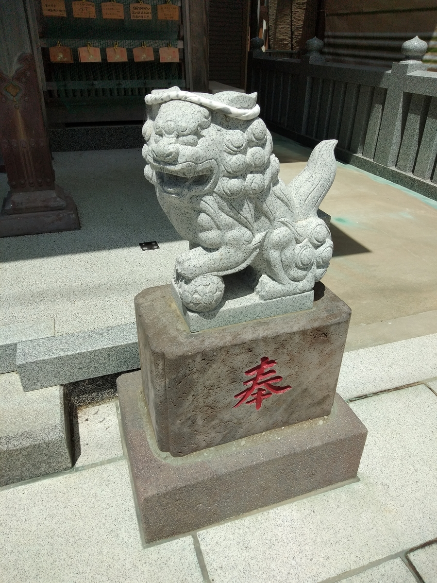 f:id:yueguang:20190813214751j:plain