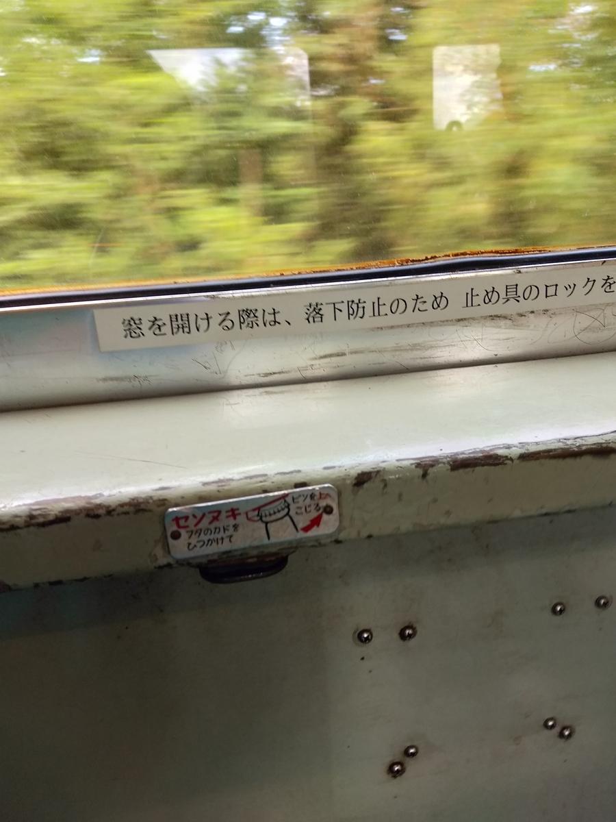 f:id:yueguang:20190813221351j:plain