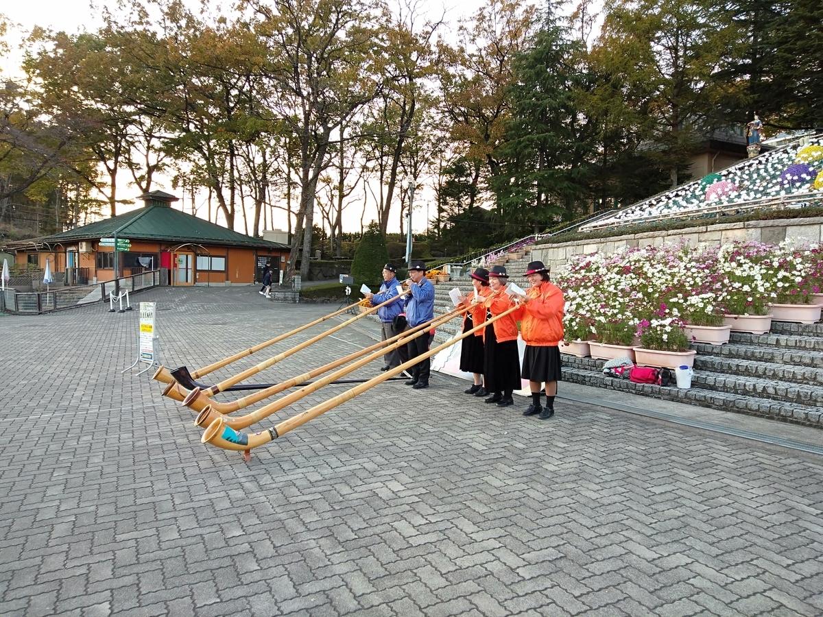 f:id:yueguang:20191112210627j:plain
