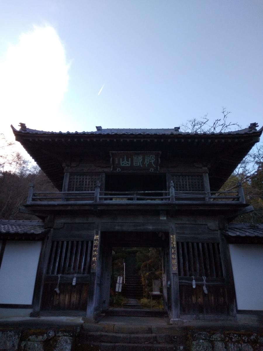 f:id:yueguang:20191220150548j:plain