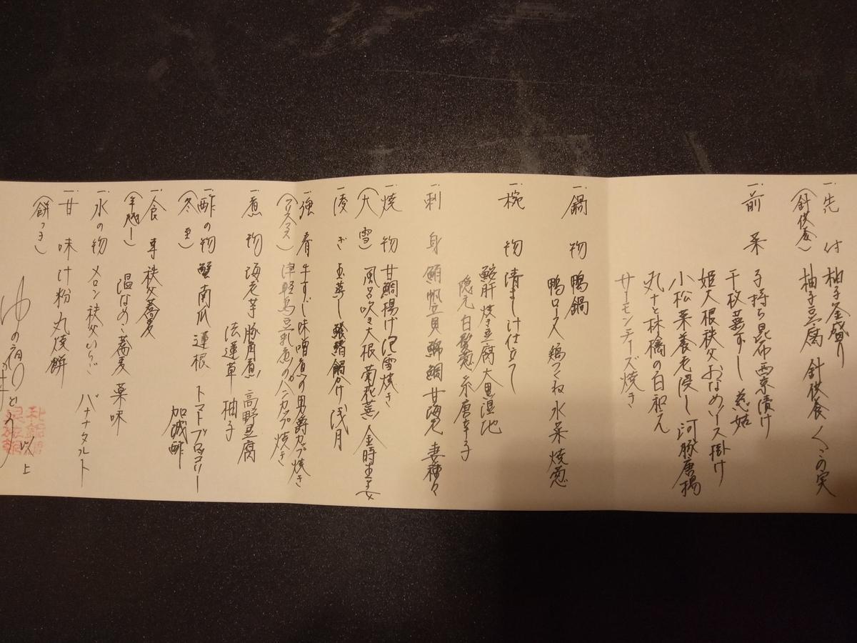 f:id:yueguang:20191220150809j:plain