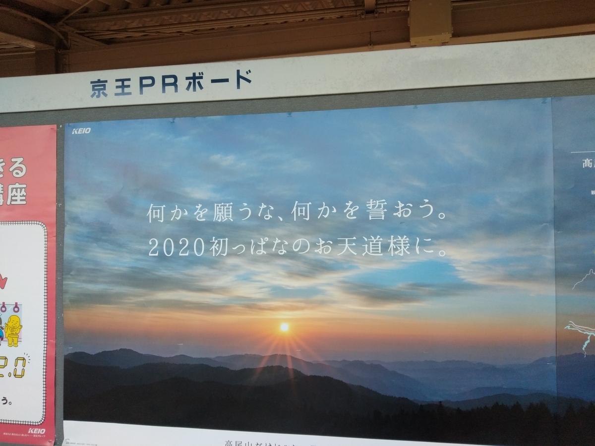 f:id:yueguang:20200106153432j:plain