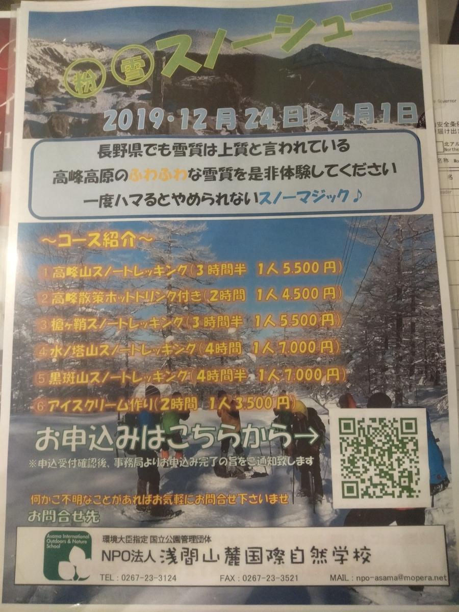 f:id:yueguang:20200210201124j:plain