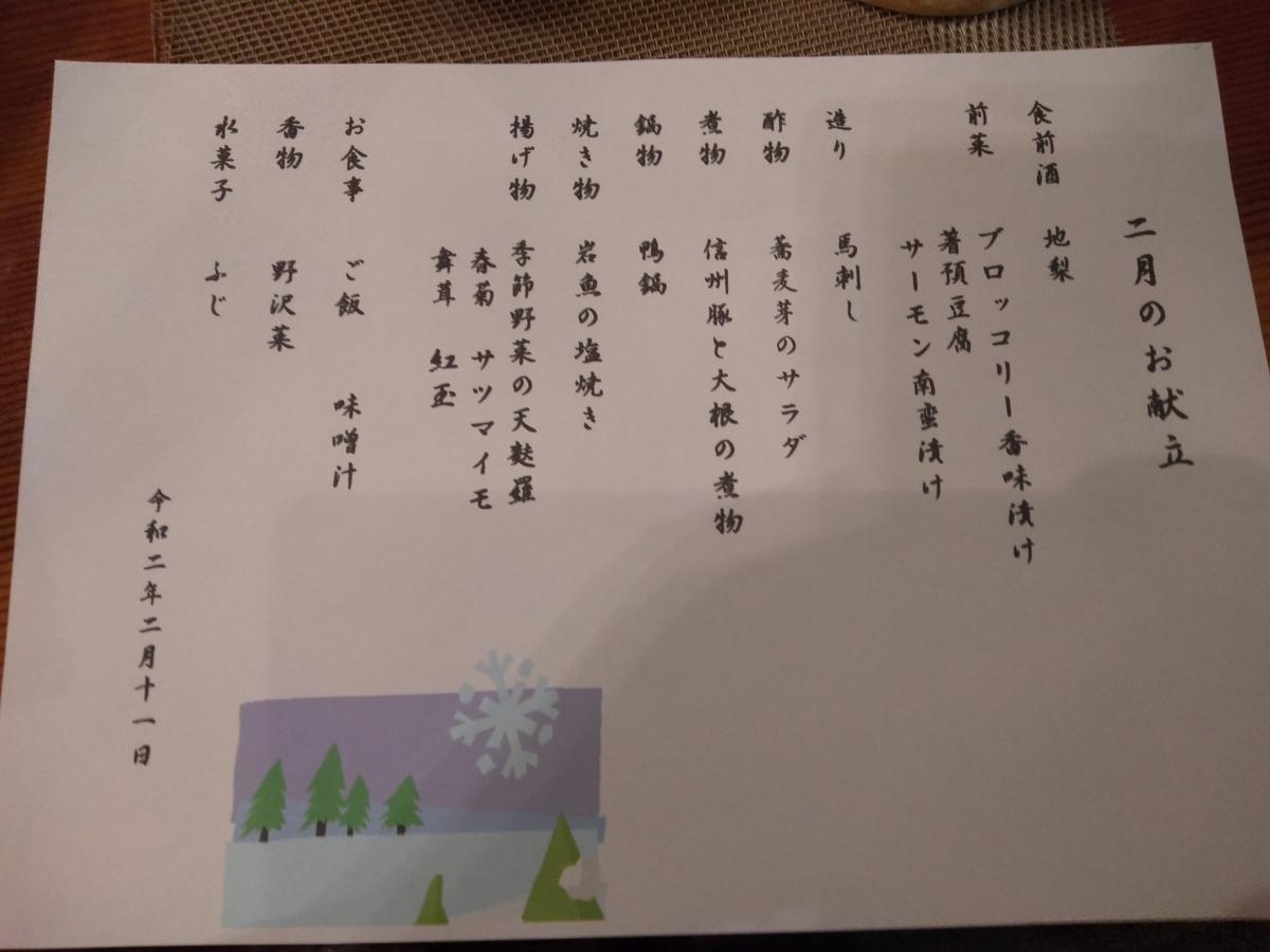f:id:yueguang:20200211190655j:plain