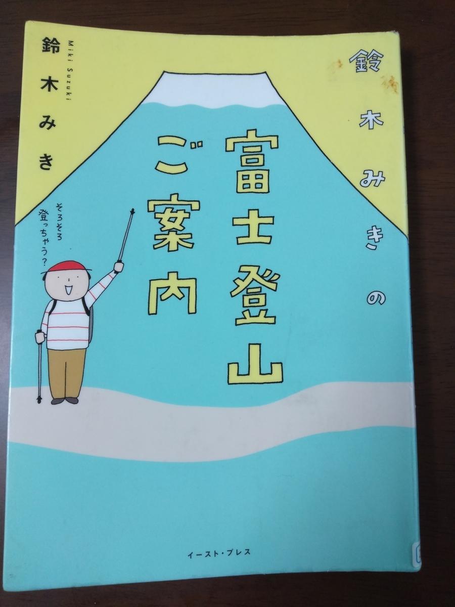 f:id:yueguang:20200220065005j:plain