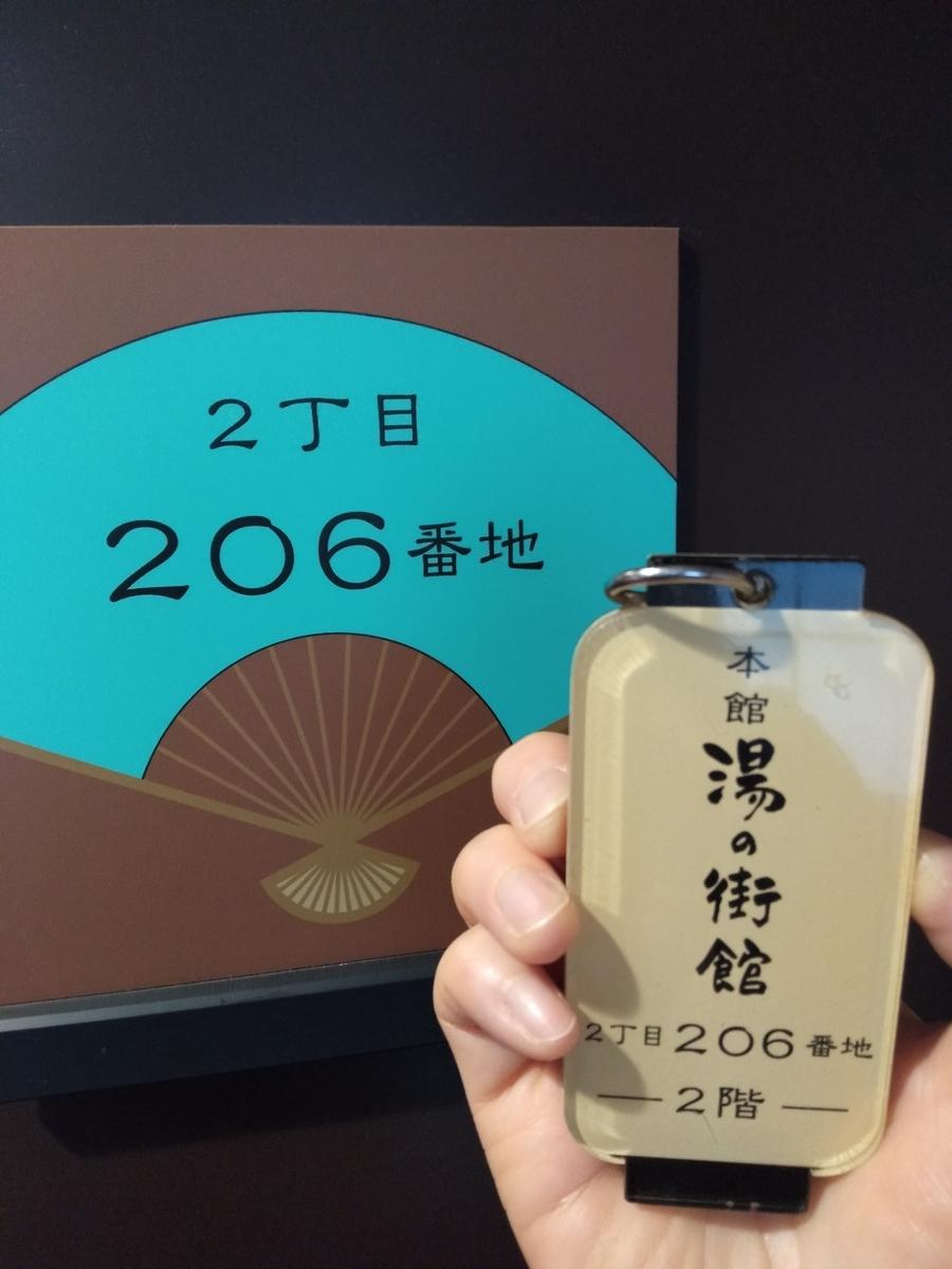 f:id:yueguang:20200302153358j:plain