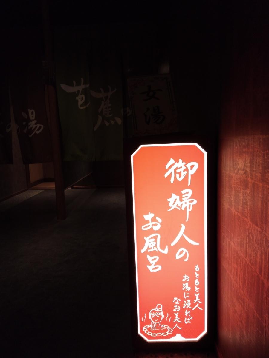 f:id:yueguang:20200303083530j:plain