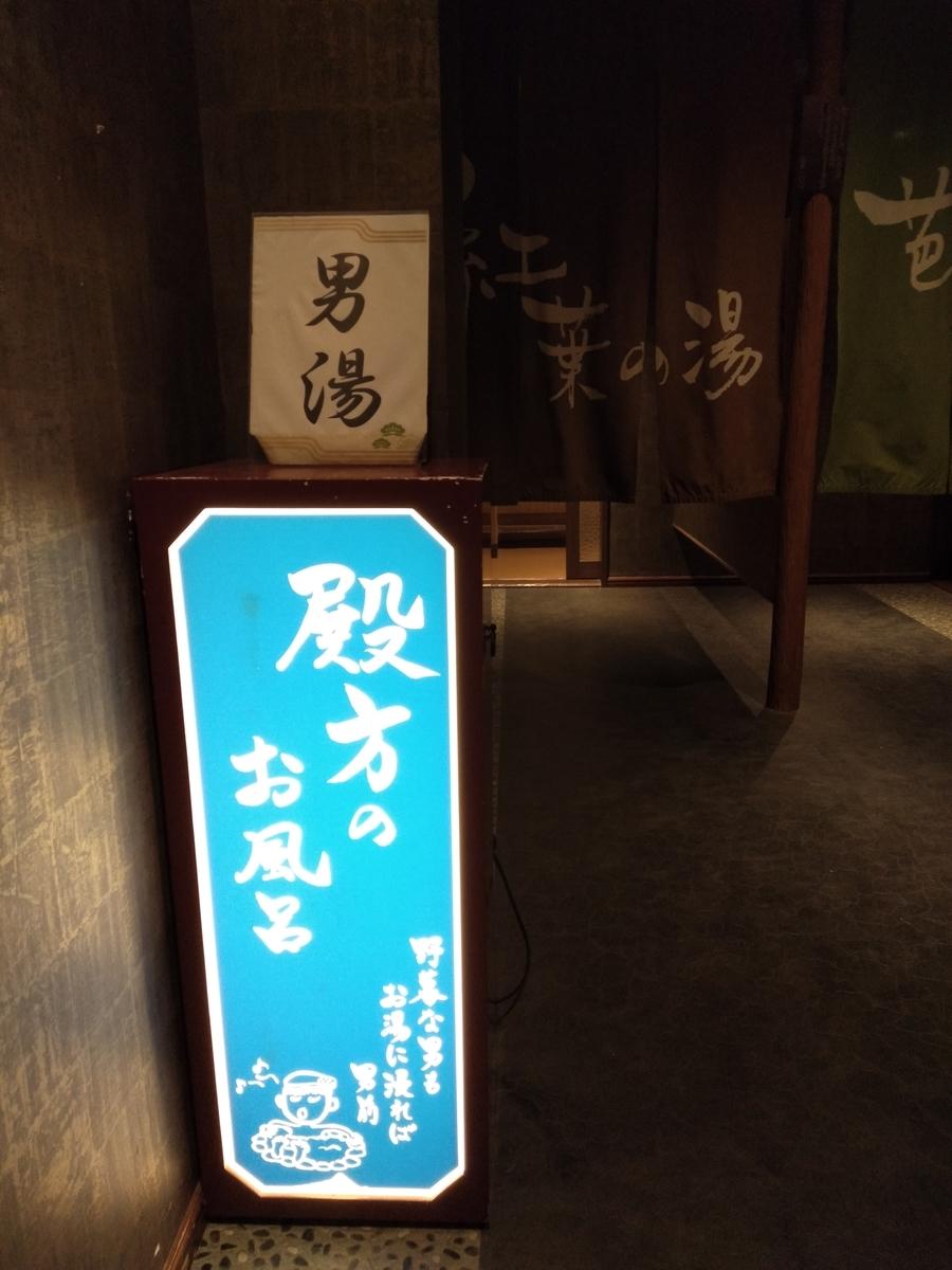 f:id:yueguang:20200303083541j:plain