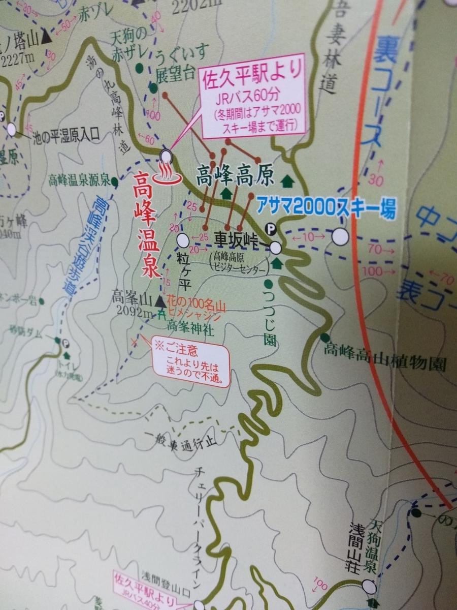 f:id:yueguang:20200308212021j:plain