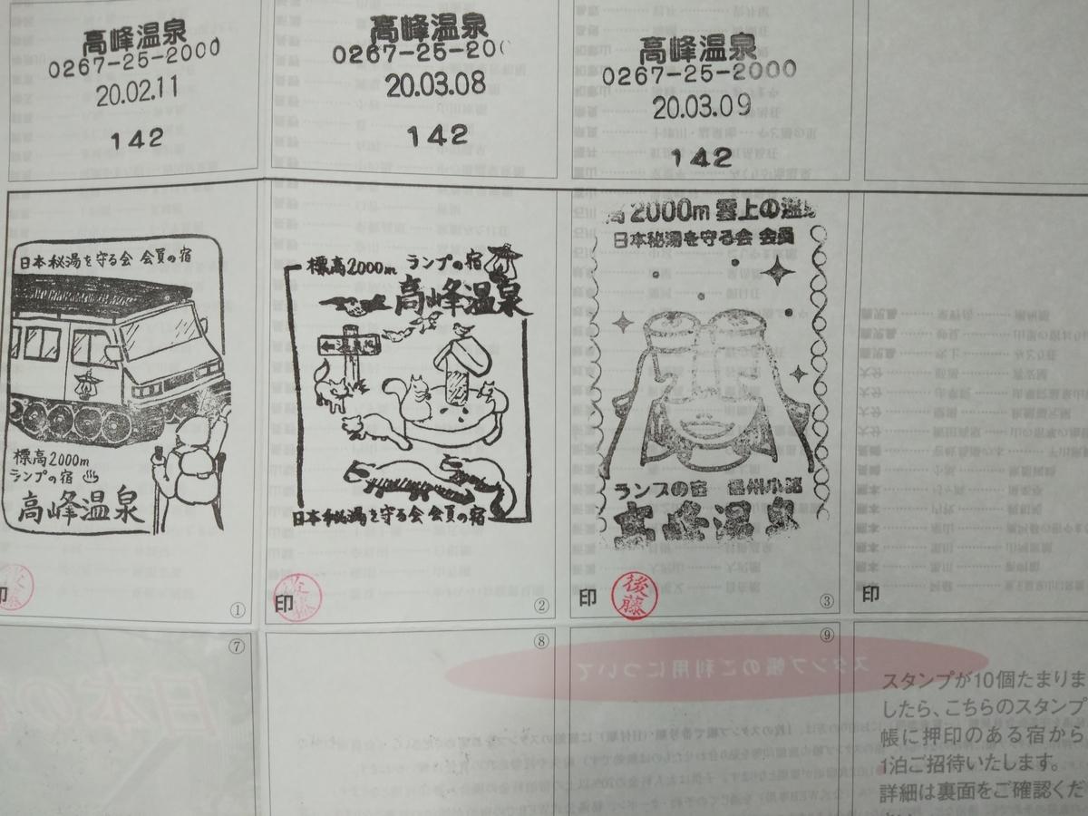 f:id:yueguang:20200310084659j:plain