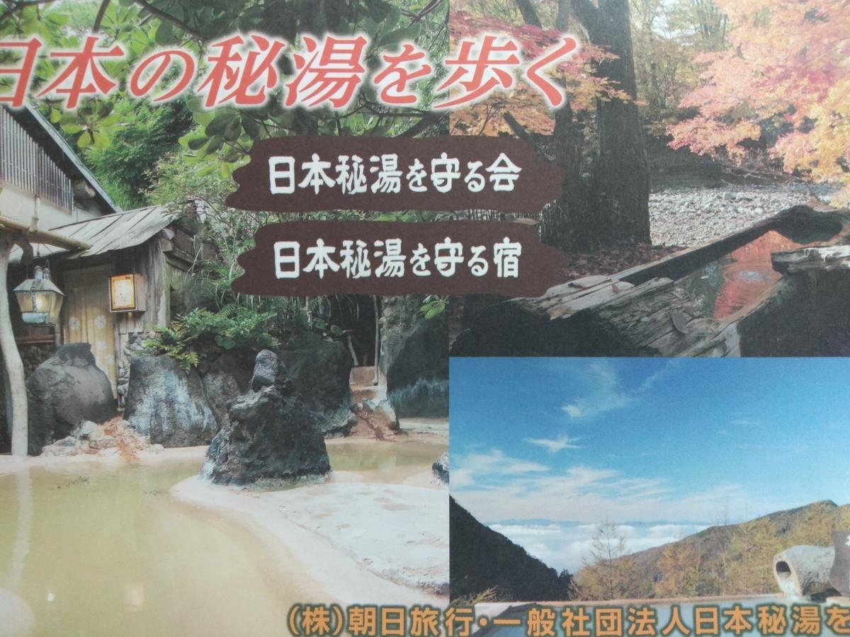 f:id:yueguang:20200310084751j:plain