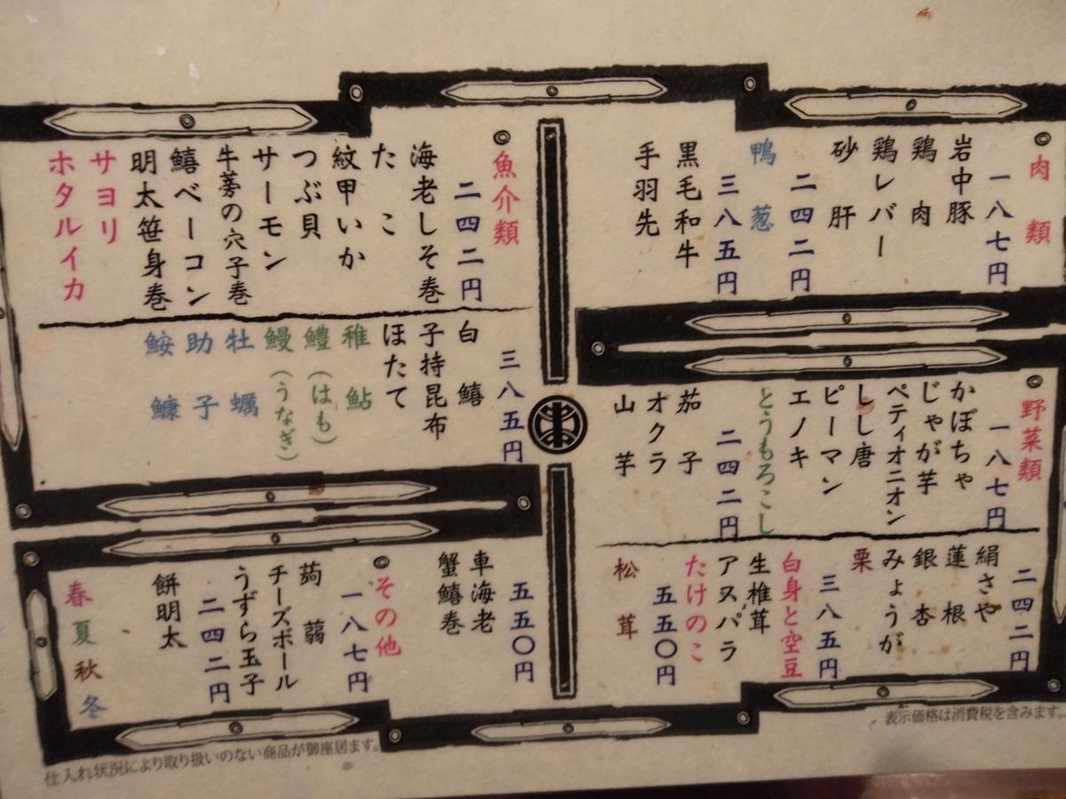 f:id:yueguang:20200325231715j:plain