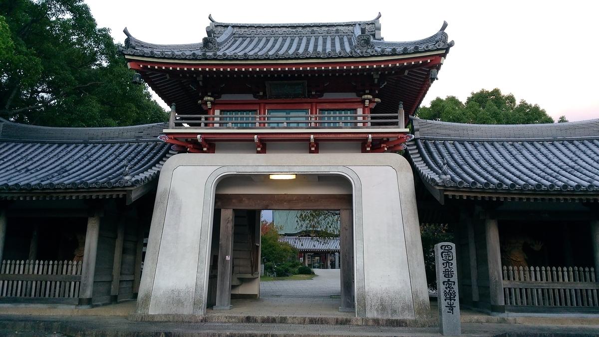 f:id:yueguang:20200418183448j:plain