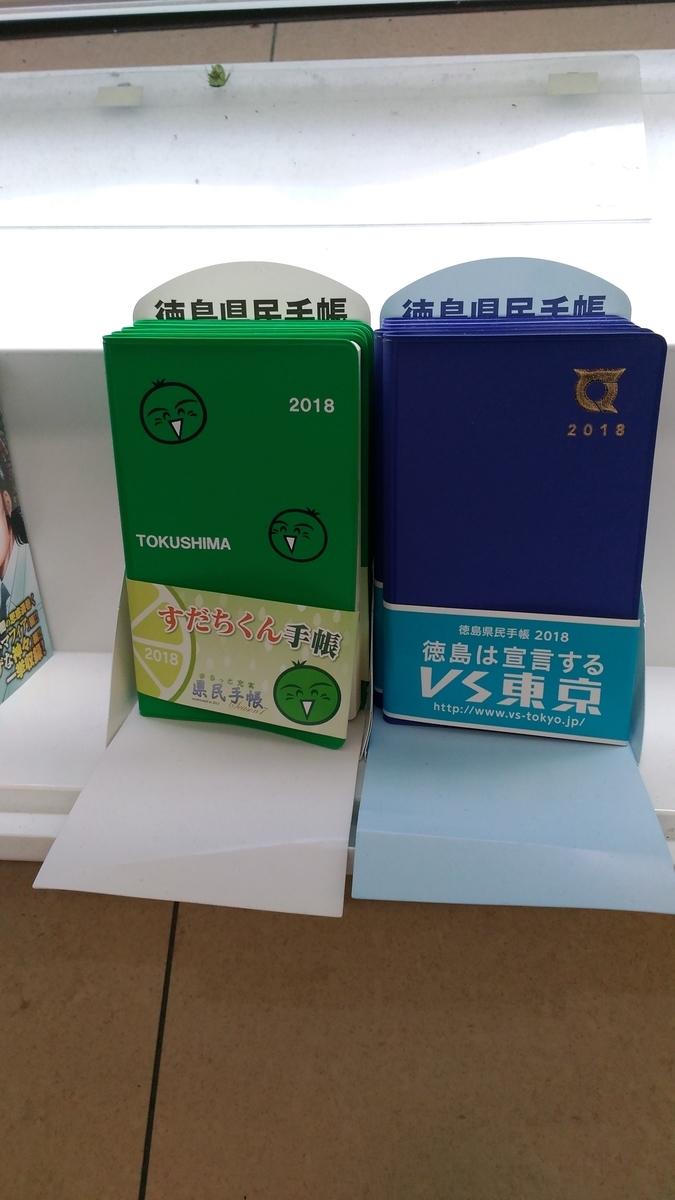 f:id:yueguang:20200420190906j:plain
