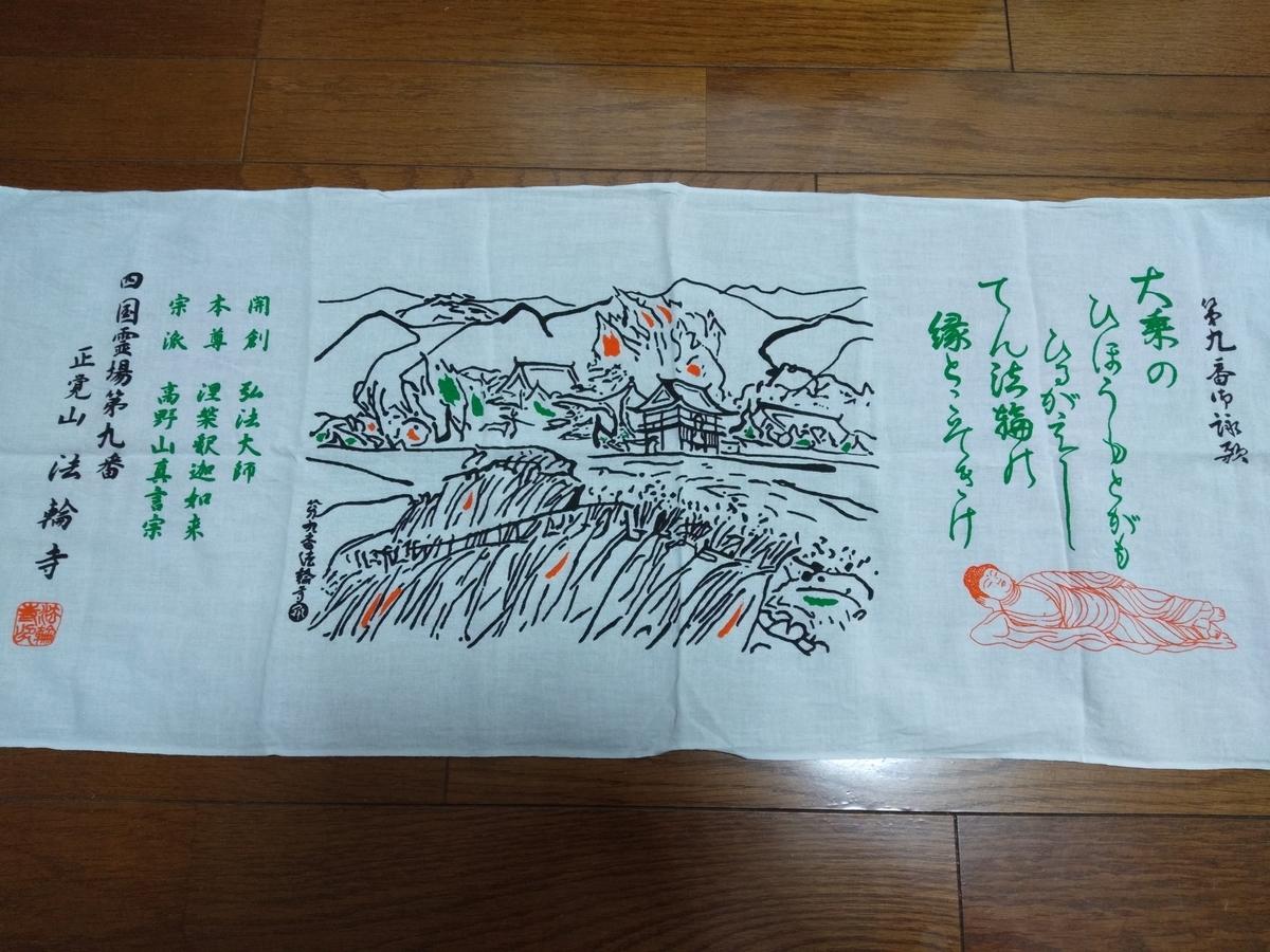 f:id:yueguang:20200422154005j:plain