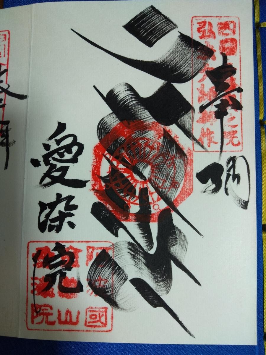 f:id:yueguang:20200427133556j:plain