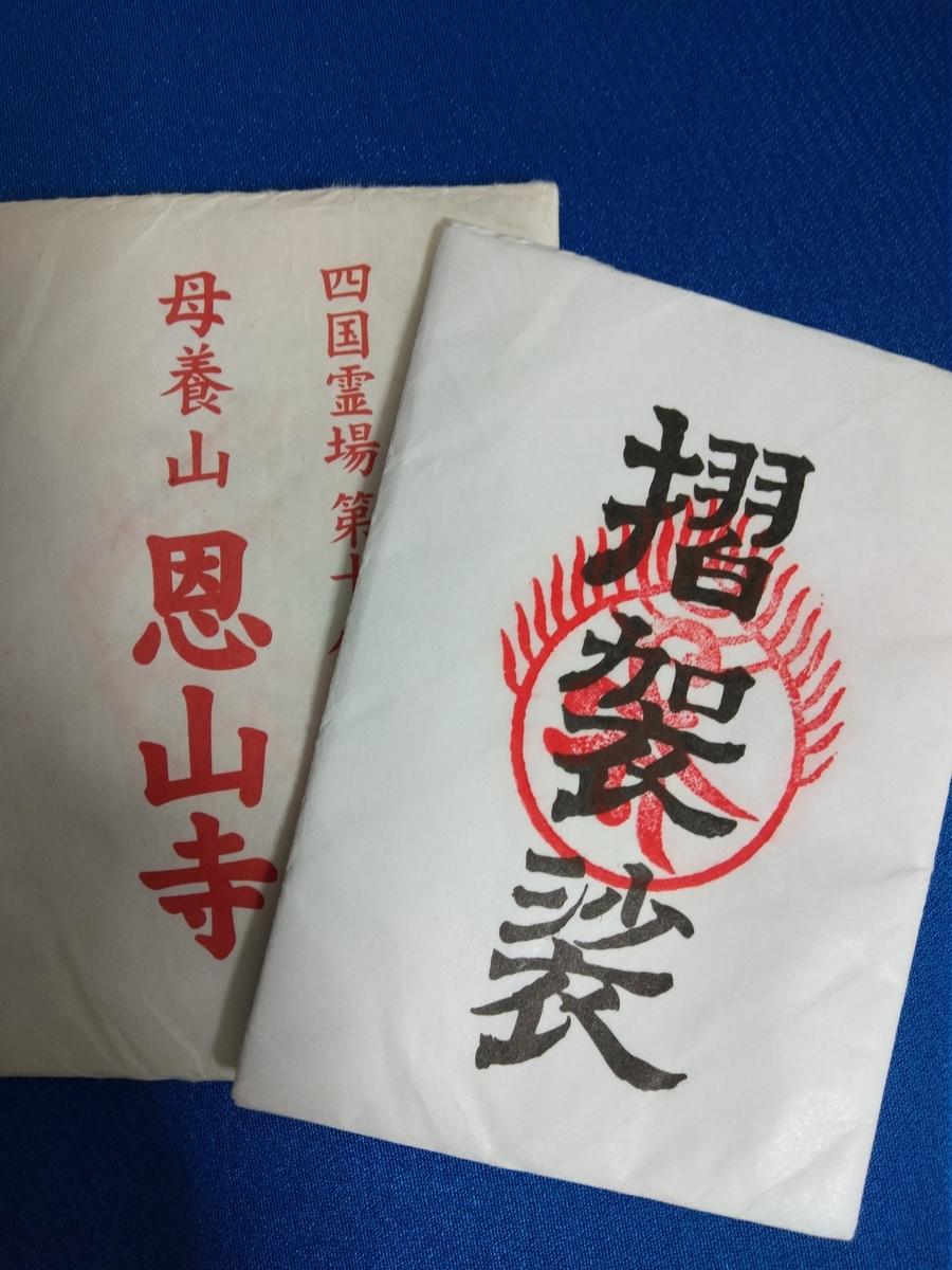 f:id:yueguang:20200427134912j:plain