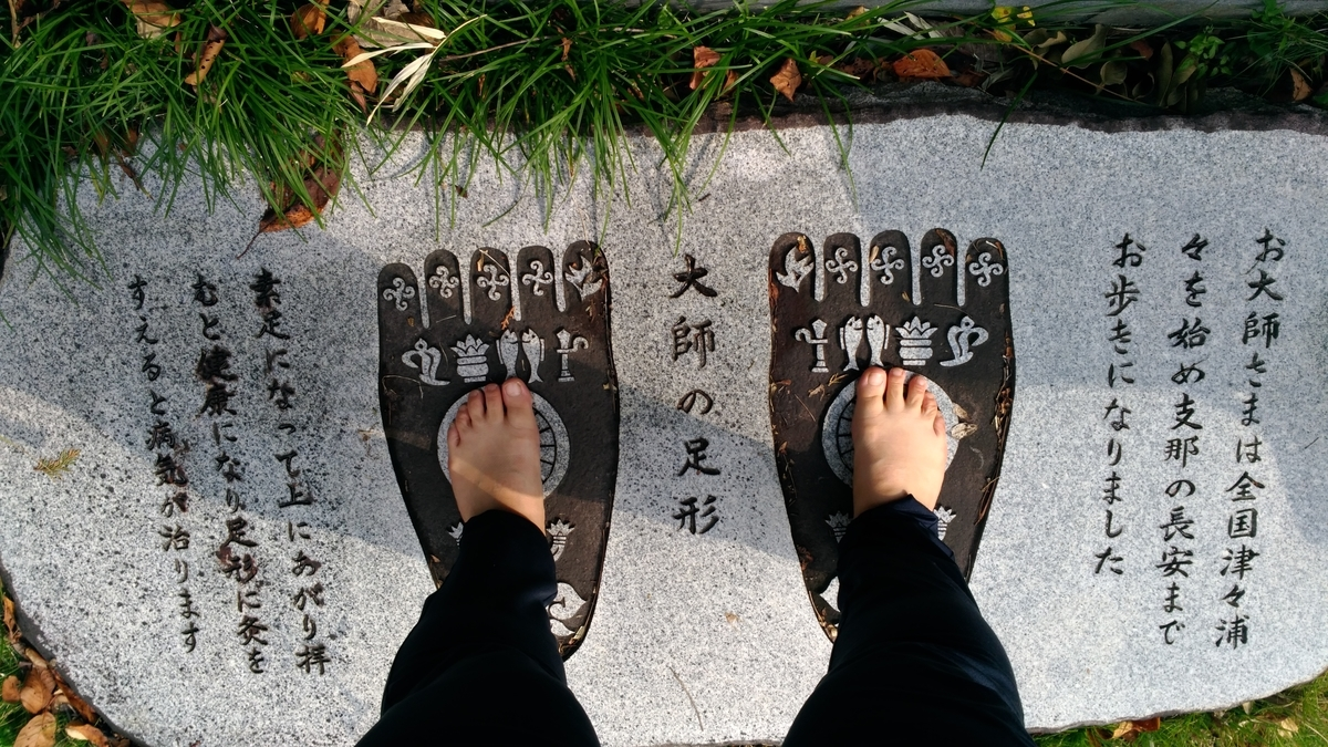 f:id:yueguang:20200427141351j:plain