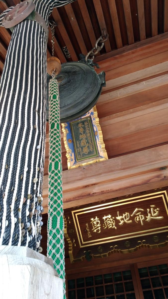 f:id:yueguang:20200427141903j:plain