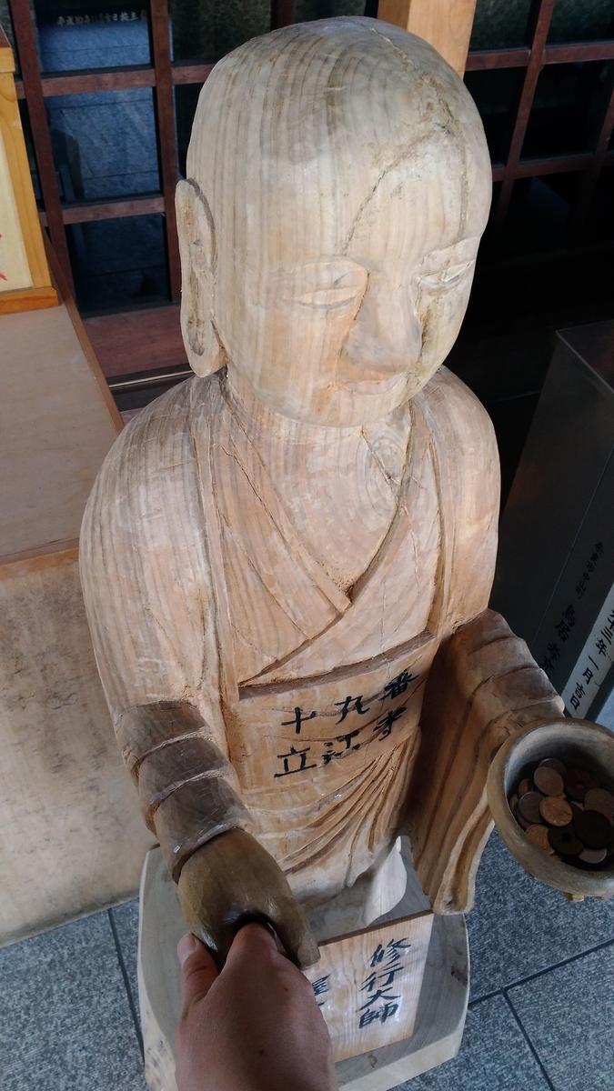f:id:yueguang:20200427142108j:plain